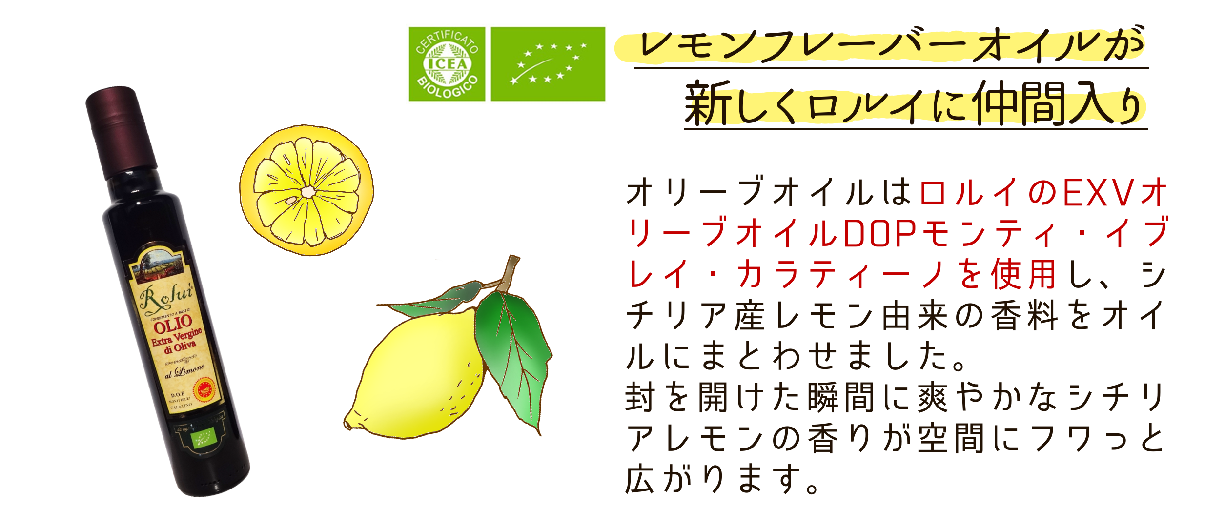 レモン 説明